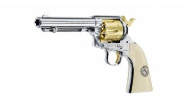 Colt SAA .45-5.5-1