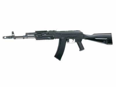 ICS MAR RIS AK-74 airsoft replika-1