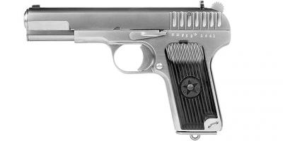 TT33 silver airsoft pištolj-1