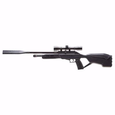 UX Exclusive Fusion II zračna puška-1